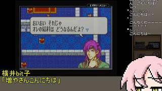 [LIVE] 【横井bit子の配信】ライブストリーム