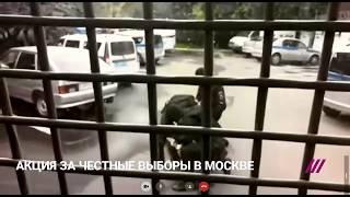 Жесткое избиение задержанного возле ОВД «Печатники»