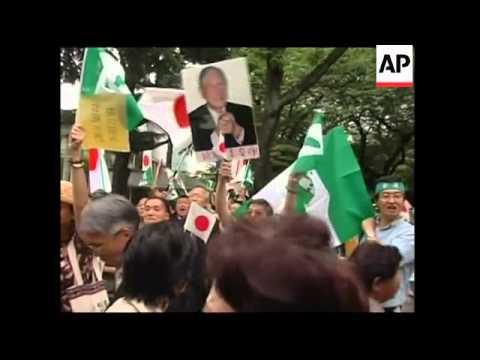 Ex-president Lee visits Tokyo war shrine