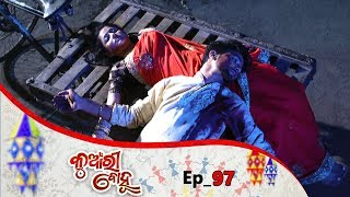 Kunwari Bohu | Full Ep 97 | 28th Jan 2019 | Odia Serial – TarangTV