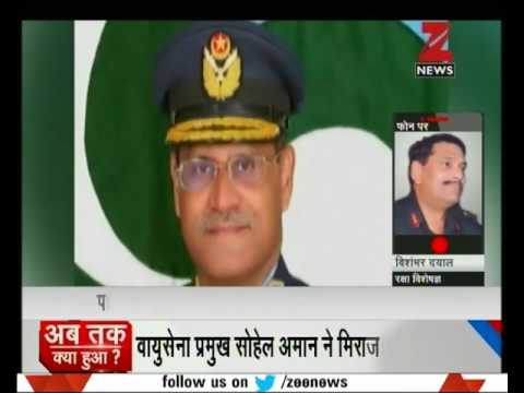 Pakistan all air base activated, air chief Sohail Aman warns India