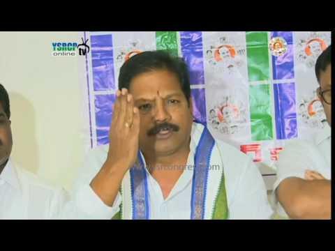 Guntur : YSRCP MLA Kona Raghupathi & Ambati Rambabu Slams TDP Govt on Insulting IVR Krishnarao