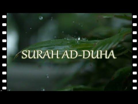 A heart touching recitation of Surah Ad-duha with urdu translation