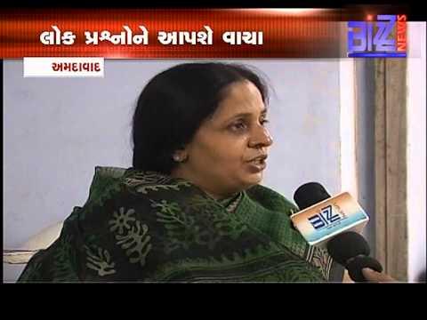Bizz news Election 2013 kkd elish bridge vatva bethak 2013
