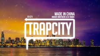 Higher Brothers & DJ Snake - Made In China