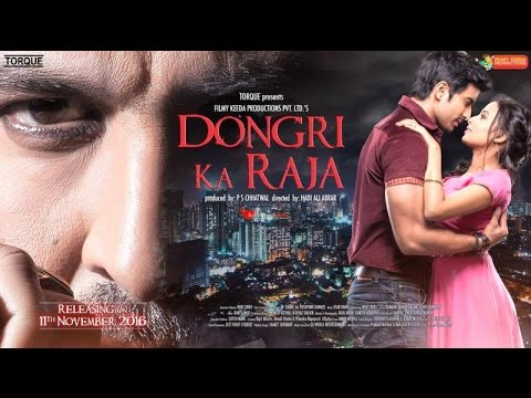 Dongri Ka Raja HD Hindi Movie Promotion...