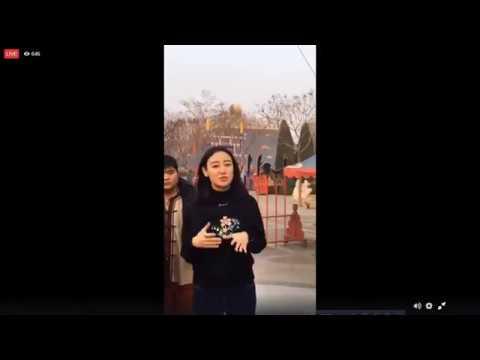 China Xinhua News