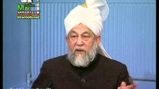 Turkish Darsul Quran 9th February 1995 - Surah Aale-Imraan verse 184 - Islam Ahmadiyya