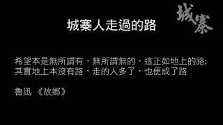 中美疫戰林鄭拒全封關 香港將成疫埠 - 03/02/20 「三不館」長版本