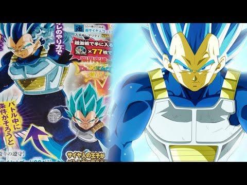 FINALLY! Super Saiyan Blue Evolution Vegeta Dokkan Battle VJump Reveal! Dragon Ball Z Dokkan Battle