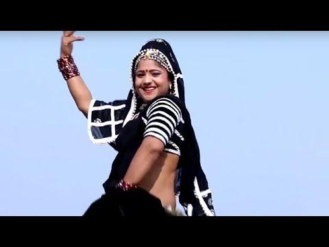 Rani Rangili Fagan Song 2019 || हिण्डो होले दे  || Latest Rani Rangili Song 2019