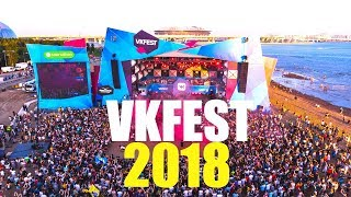 VKFEST 2018 | Фестиваль ВКОНТАКТЕ 2018 | Обзор фестиваля VKONTAKTE 2018