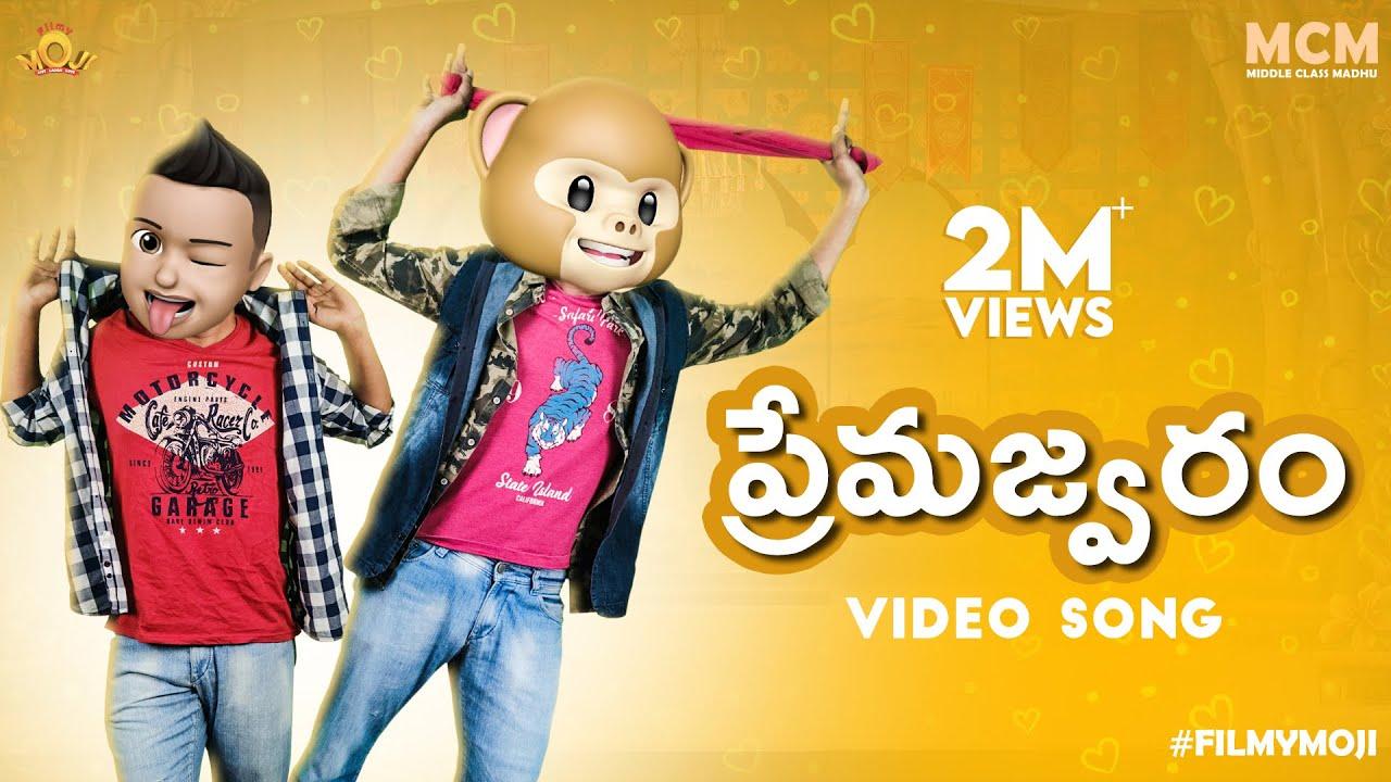 Filmymoji    Prema Jwaram Video Song    Middle Class Madhu    MCM