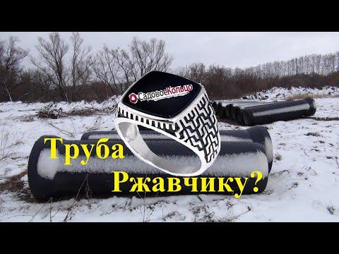 Путепровод в Ряжске: Бедный Ржавчик.