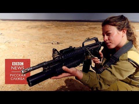 Израильские девушки на передовой