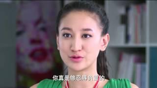 電視劇好運來臨 EP12 劉歡 曾泳醍 克頓官方HD