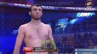 Азамат Пшуков, бои без правил