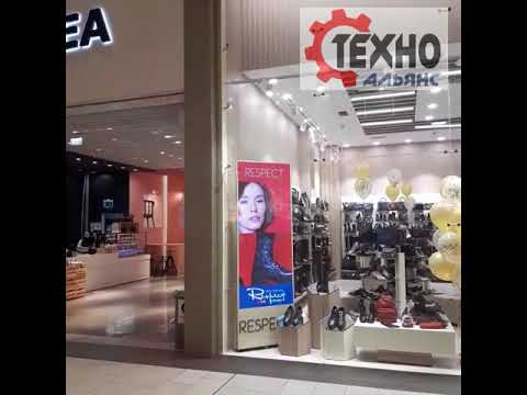 Екатеринбург ТЦ МЕГА - Рекламный видеоэкран - Монтаж под ключ