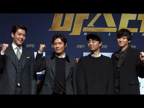 [풀영상] 이병헌·강동원·김우빈 '마스터' 제작발표회 (LEE BYUNG HUN, KIM WOO BIN, Kang Dong won, Master) [통통영상]