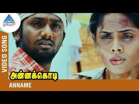 GV Prakash Song | Annamae Video Song |...