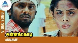 GV Prakash Song | Annamae Video Song | Annakodi Tamil Movie | Karthika | Lakshman Narayan