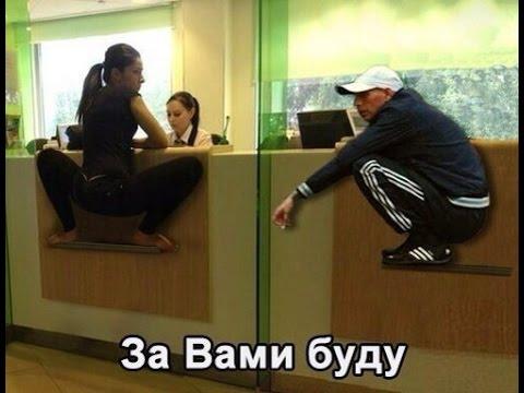 Фото коллекторов банка документы на рефинансирование кредита в почта банке
