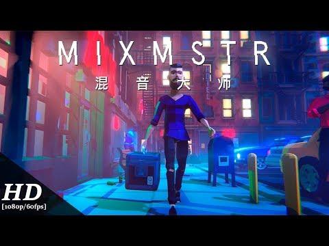 Mixmstr: Be the DJ