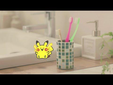 ¡A cepillarse los dientes con los Pokémon de Pokémon Smile!