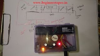 How to make a rechargeable power bank under Rs.200(2 US)   at home..