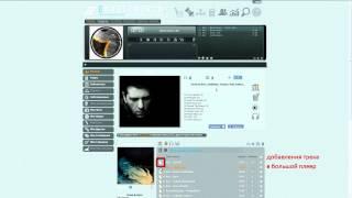 новинки клубной музыки 2012  слушать(, 2012-10-17T13:18:41.000Z)