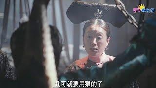 霸道皇帝私下派人调查如懿案件,阿箬被关私牢折磨的不成人样,背后的始作俑者居然是她们两个!如懿传 EP018 5