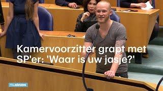 Gezelligheid in Tweede Kamer: voorzitter grapt met SP'er - RTL NIEUWS