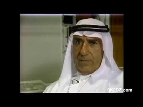 the Last Voice from Kuwait - 1990 - 1991 - الصوت الأخیر من الکویت