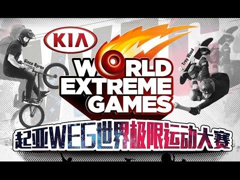 LIVE: KIA World Extreme Games on TV - Day 3