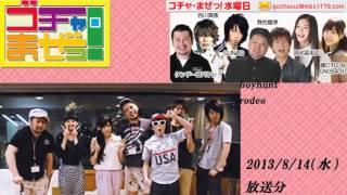 西川貴教さん、9/21・22日のイナズマロックフェスで、 まだまだ発表され...