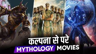 TOP 9: Egyptian, Greek & Noŗse Mythology Movies in Hindi   Powerful God Movies in Hindi   MoviesBolt
