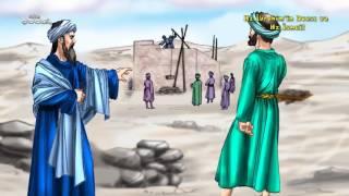 Hz. İbrahim ve Hz. İsmail Peygamberler  Peygamberlerin Hayatı