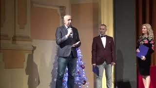 Gala rugby-ului Turda și Câmpia Turzii (15.12.2018)