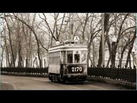Трамвай Аннушка, Анна Родионова радиоспектакль слушать онлайн
