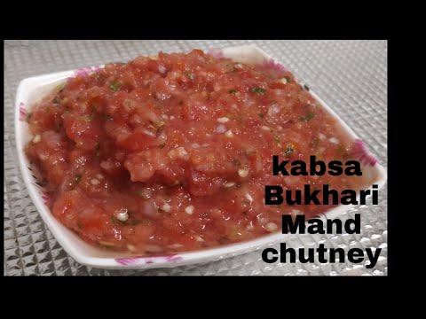 Kabsa Bukhari Mandi, Chutney Arabic Recipe Very Simple And Easy To Make Chutney