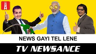 Petrol prices and Modi versus Mamata | TV Newsance Episode 123