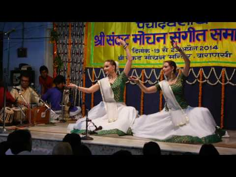 Meera & Gauri Sankat Mochan Varanasi