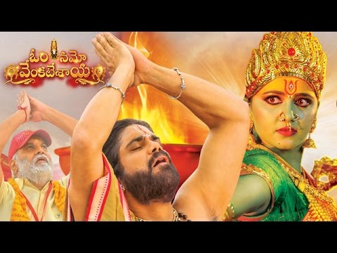 Om Namo Venkatesaya Trailer Photo,Image,Pics-