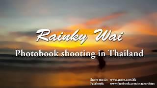 Repeat youtube video Rainky 蔚雨芯 - 《R》寫真集Making of