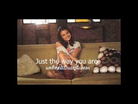 เพลงสากลแปลไทย #145# Just The Way You Are  ♥ Bruno Mars [Lyrics & Thai subtitle]