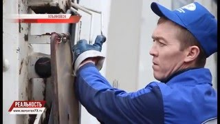 видео Электричество - Утилизация мусора