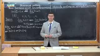 Урок алгебры в 10-М  РЛ 17.01.18