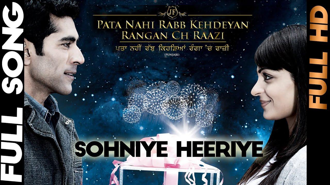 Sohniye heeriye | feroz khan | pata nahi rabb kehdeain ranga ch.