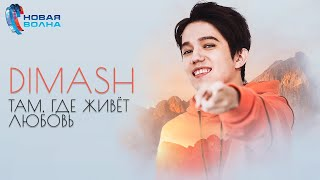 Dimash Kudaibergen - Where Love Lives
