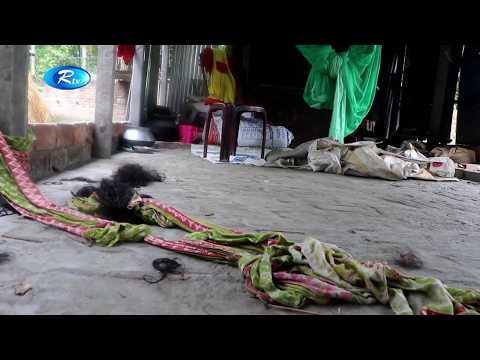 হাত-পা বেঁধে নির্যাতন : গৃহবধূকে চুল কেটে শরীরে সিগারেটের ছেঁকা । Rtv News